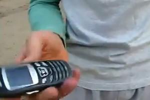 Ταχυδακτυλουργικό με το κινητό