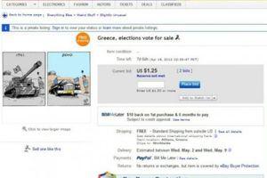 Έλληνας πουλάει την ψήφο του στο e-Bay