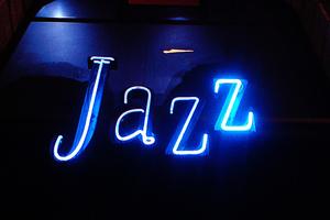 Η επιτομή της Jazz στην καρδιά της Αθήνας