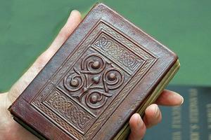 Το παλαιότερο βιβλίο της Ευρώπης