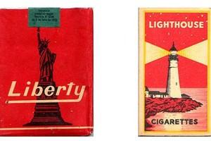 Vintage πακέτα τσιγάρων