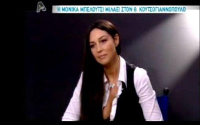 Μόνικα Μπελούτσι: Δεν αντέχω να βρίσκομαι συνέχεια στο επίκεντρο