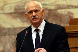 Περικοπή της βουλευτικής του αποζημίωσης ζήτησε ο Παπανδρέου