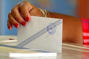 Προβάδισμα ΣΥΡΙΖΑ με 2% δείχνει νέα δημοσκόπηση