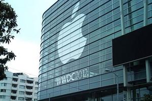 Αλλάζει το όνομά του για μία θέση στο συνέδριο της Apple