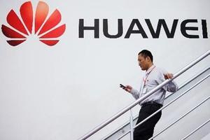 Πώς προφέρεται η Huawei;