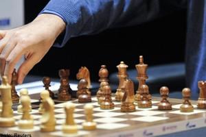 Τουρνουά σκάκι εργαζομένων σε ευρωπαϊκές κεντρικές τράπεζες