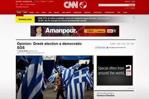 Διεθνή ΜΜΕ: «Οι Έλληνες απέρριψαν τα κόμματα του Μνημονίου»