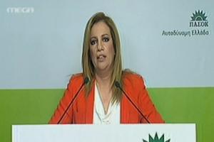Γεννηματά: «Το ΠΑΣΟΚ θα τοποθετηθεί μετά το εκλογικό αποτέλεσμα»
