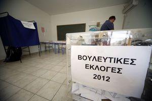 Στο «επίκεντρο» οι εκλογές του Ιουνίου