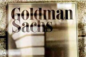 Ξεκίνησε η δίκη του διευθυντή της Goldman Sachs