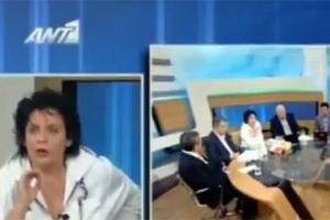 Παρέμβαση της ΕΣΗΕΑ για το «εγέρθητι» ζητά η Λ. Κανέλλη