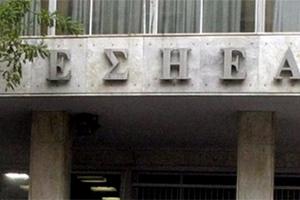 «Έκπληξη και προβληματισμός» για την απόφαση του ΣτΕ για την ΕΡΤ