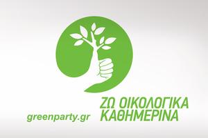 Το οικολογικό «πάρτι» του δήμου Θεσσαλονίκης