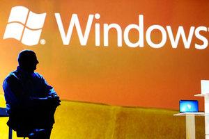 Αναβάθμιση σε Windows 8 για κατόχους των Windows 7