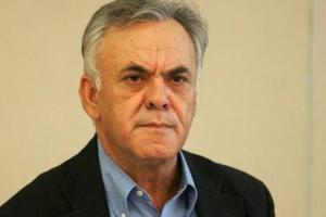 Δραγασάκης: Κορμός επενδυτικής τράπεζας το Παρακαταθηκών
