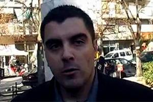Ενώπιον ανακριτή ο Ματθαιόπουλος
