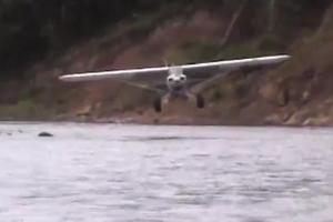 Όταν ο πιλότος είναι μάγος