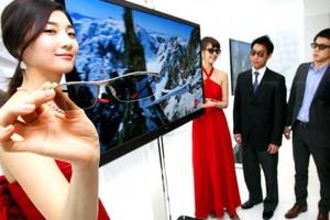 Nέα συλλογή 3D γυαλιών από την LG