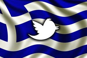 Το Twitter γίνεται ελληνόφωνο