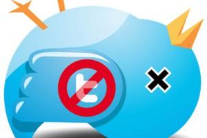 Οι Γάλλοι απαγορεύουν τη χρήση της λέξης «hashtag»