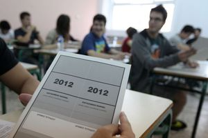 Παράταση για τον κωδικό ασφαλείας των υποψηφίων στις πανελλαδικές