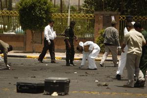 Τρία παιδιά νεκρά από έκρηξη βόμβας στην Υεμένη