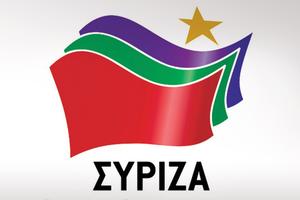 Δρομολογούνται αλλαγές στο ΣΥΡΙΖΑ