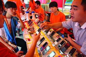 Ξεπέρασε το ένα δισ. χρήστες κινητής τηλεφωνίας η Κίνα