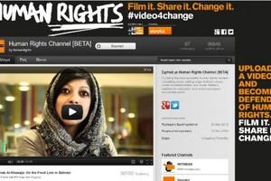 Κανάλι για τα ανθρώπινα από το YouTube