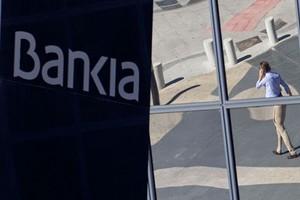 Η Bankia ζήτησε κρατική επιχορήγηση 19 δισ. ευρώ