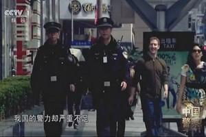 Η τυχαία εμφάνιση του Zuckerberg σε κινεζική σειρά