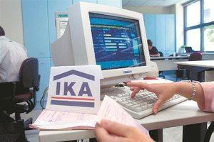 Παράταση στη ρύθμιση οφειλών στα ασφαλιστικά ταμεία