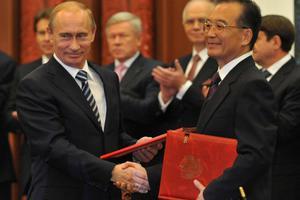 Ρωσοκινεζική συνεργασία με κοινό ταμείο επενδύσεων