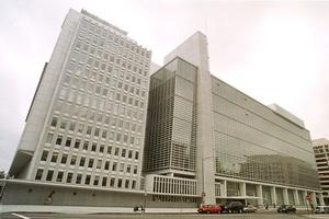 Το απροσδόκητο όνομα που κυκλοφορεί για την ηγεσία της Παγκόσμιας Τράπεζας