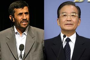 Κινεζικό «βέτο» στην απόκτηση πυρηνικών στη Μέση Ανατολή