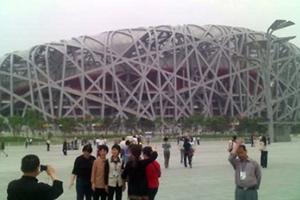 Στο Πεκίνο το Σούπερ Καπ Ιταλίας