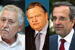 Σαμαράς, Βενιζέλος, Κουβέλης σφραγίζουν την προγραμματική συμφωνία