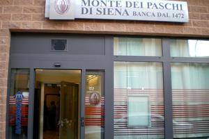 Βοήθεια 2 δισ. ευρώ σε ιταλική τράπεζα
