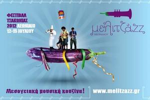 Φεστιβάλ «Μελιτζάzz» και φέτος στο Λεωνίδιο