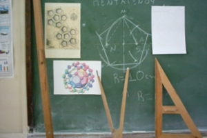 Κυριακή με τέχνη και μαθηματικά