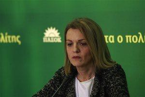 «Απαράδεκτη η στάση της Τουρκίας στην Κυπριακή προεδρία της ΕΕ»