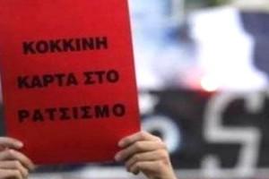 «Όχι» στη ρατσιστική βία από τους καθηγητές στο Ρέθυμνο