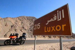 Ταξιδιώτης στην Αίγυπτο των Φαραώ