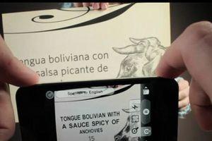Μεταφράστε κείμενα με τη κάμερα του κινητού σας