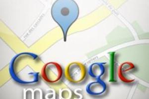 Αναβαθμίζονται οι χάρτες της Google