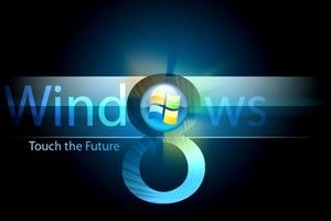 Παρουσιάστηκε η συσκευασία των Windows 8