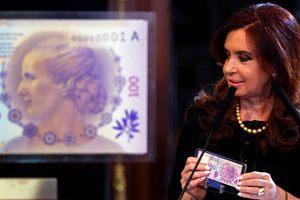 Η Αργεντινή τιμά την Εβίτα Περόν