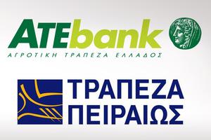 Στην τράπεζα Πειραιώς η «υγιής» ΑΤΕ Bank