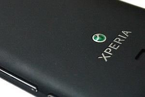 Διέρρευσαν τα χαρακτηριστικά του Sony Xperia Mint